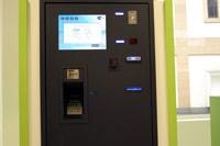 Gebührenautomat im RW21