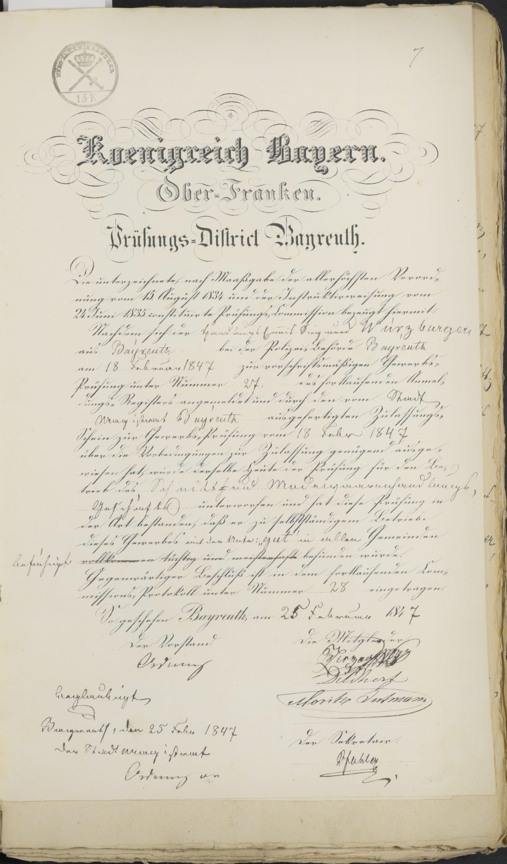 Am 18. Februar 1847 meldete sich Siegmund Würzburger zur Gewerbeprüfung in Bayreuth an. Eine Woche später legte er die Prüfung mit Erfolg ab, wie dieses Zeugnis bescheinigt.